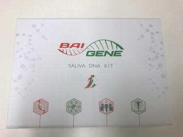 Kit genético
